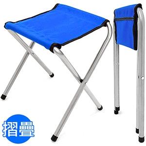 便攜式折疊椅凳.快速收納摺疊椅.童軍椅釣魚凳.寫生輕便椅小板凳.折合椅摺合椅子.沙灘椅露營椅