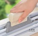 縫隙清潔刷 打掃窗戶縫隙清開荒保潔工具套裝窗槽清理凹槽溝槽清潔神器的刷子