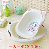 面盆嬰兒洗臉盆塑料家用寶寶小盆子