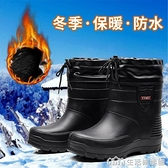 加絨雨鞋男中筒膠鞋防水輕便洗車鞋冬季釣魚雨靴保暖防滑棉水鞋 樂事館新品