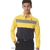 【義大利 SINA COVA】男女運動休閒吸濕排汗長POLO衫(黃藍)#S8211A