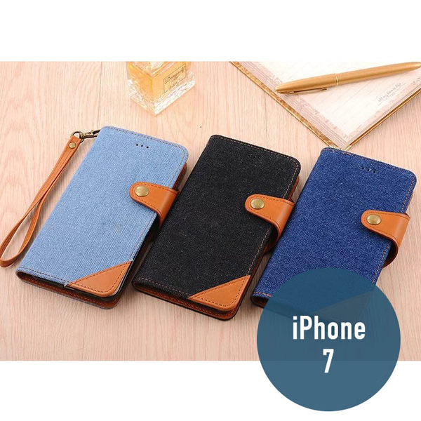 iPhone 7 (4.7吋) 牛仔撞色二合一 多功能 皮套 分離 保護套 手機套 手機殼 保護殼