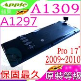 A1309 電池(原裝等級)-蘋果 APPLE A1297,MC226LL/A,MC226*/A MC226J/A,Pro 17吋, 2009 ~ 2010 MC226 Version