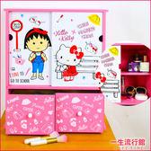 《限量》Hello Kitty 凱蒂貓 櫻桃小丸子 正版 雙拉門 隔板 兩抽 收納櫃 化妝櫃 櫃子 傢俱 櫥櫃 B01267