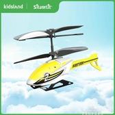 Silverlit銀輝空中鸛鳥直升機男孩兒童電動遙控飛機玩具 夢娜麗莎YXS