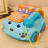 兒童電話玩具座機仿真會唱歌3歲男寶寶聲光5益智4早教4六一節禮物 中秋節全館免運