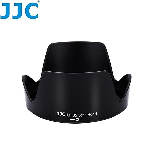 又敗家JJC尼康Nikon副廠HB-35遮光罩適18-200mm f/3.5-5.6G VR相容原廠Nikon遮光罩II