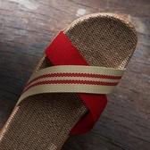 居家拖鞋 亞麻拖鞋男女夏季情侶用室內家居厚底防滑地板涼拖鞋夏天