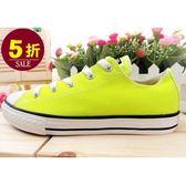 All STAR★Converse帆布鞋 零碼出清 低筒帆布鞋 F9888#螢光黃◆OSOME奧森童鞋