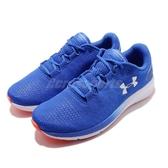 Under Armour UA 慢跑鞋 Charged Pursuit 2 藍 灰 男鞋 運動鞋 【PUMP306】 3022594400