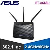 【南紡購物中心】ASUS 華碩 RT-AC68U 無線分享器