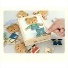 星星小舖 韓國Goryeo Baby 高麗寶貝 木製 小熊換衣吸磁 磁鐵 益智 拼圖 玩具