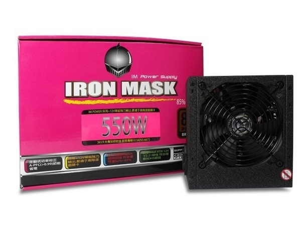 【台中平價鋪】全新 Giwell 佶偉 IRON MASK IM-550PB 550W 電源供應器 80plus