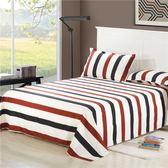 眠夜床單單件雙人學生宿舍床單1.8米床單被單單人床1.5/1.6/2.3米