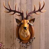 wanlang招財鹿頭墻壁掛件壁飾歐式創意玄關客廳酒吧背景立體裝飾【限時八折】