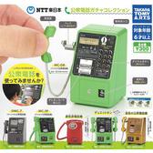 小全套4款【日本正版】NTT東日本 公共電話模型 扭蛋 轉蛋 迷你模型 公眾電話 TAKARA TOMY - 876738