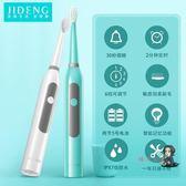 電動牙刷 電動牙刷男女成人款情侶家用非充電式自動超軟毛防水聲波牙刷 3色
