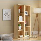 簡易書櫥承重書架創意書櫃木質格子櫃小櫃子儲物櫃自由組合收納櫃mbs「時尚彩虹屋」