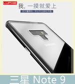 Samsung 三星 Note 9 雙截龍 金屬邊框+鋼化玻璃背板 免螺絲 防摔 金屬框 鏡頭加高保護 透明背板