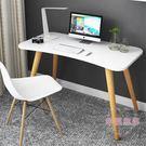 北歐書桌電腦桌家用桌子小桌子弧形家用寫字桌學生電腦台式桌xw