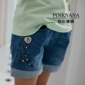 PINKNANA童裝-大童時尚縫花牛仔短褲38153