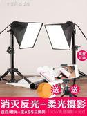LED柔光燈珠寶文玩攝影燈桌面拍照常亮臺燈 小型攝影棚補光燈YXS 夢露時尚女裝