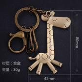 複古機器人可愛汽車鑰匙扣男女士腰挂創意仿古韓國鑰匙鍊(限時八八折)