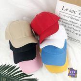 棒球帽 網紅韓版男女百搭純色棒球帽子夏天白色遮陽防曬紫外線遮臉鴨舌帽 7色