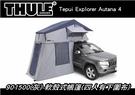 ||MyRack|| Thule 901500 Tepui Explorer Autana 4人 車頂帳 有下圍布 灰色