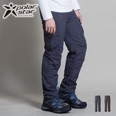 Polarstar 抗風長褲│保暖│快乾│防潑水│男工作褲 P12423『炭灰』