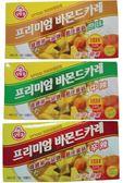 【麻吉熊】韓國不倒翁OTTOGI 頂級韓國咖哩塊(原味/中辣/辛辣)240g