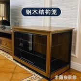 貓籠 木質狗籠室內狗別墅中小型犬寵物籠狗狗圍欄家用狗床貓兔籠子柵欄