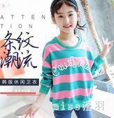 大尺碼女童新款長袖上衣女中大童洋氣條紋T恤兒童韓版寬鬆衛衣 js9536『miss洛羽』