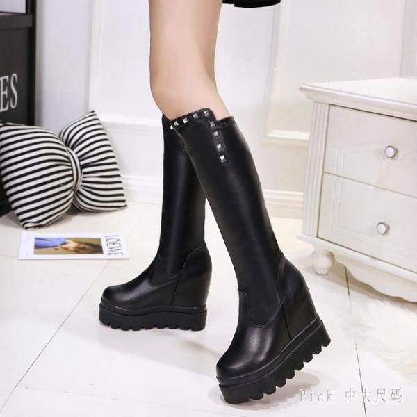 騎士靴女長筒秋款厚底內增高高筒靴女不過膝小個子長靴冬 JY17350【Pink中大尺碼】