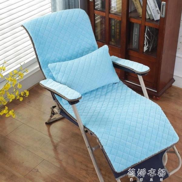 通用躺椅墊子秋冬季加厚椅子坐墊靠墊一體辦公室久坐四季沙發座墊YYP 交換禮物