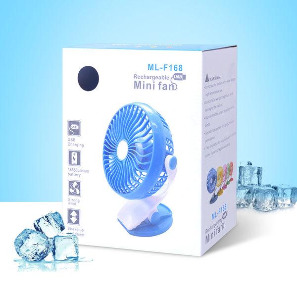 88柑仔店~學生床頭夾子USB風扇迷你電池小電風扇可充電大風力靜音台式風扇