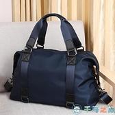 男手提行李包袋大容量短途旅游健身包【千尋之旅】