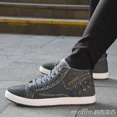 季透氣高筒帆布鞋男韓版潮內增高男鞋百搭休閒鞋青少年板鞋子 美芭