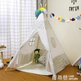 兒童帳篷室內公主房寶寶男女孩玩具游戲屋過家家印第安帳篷讀書角『快速出貨YTL』