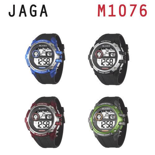 名揚數位 JAGA 捷卡 M1076 繽紛炫麗 多功能電子錶 運動錶 女錶/男錶/中性錶 防水抗震