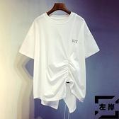短袖t恤女夏潮抽繩寬鬆白色體恤中長款設計感上衣【左岸男裝】