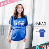 【HA6073】哺乳衣可口可樂英文印刷T