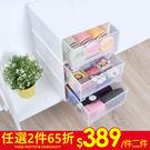 凱堡 抽屜式衣物內衣收納盒白 1入(款式任選) 分格 收納盒 防塵 抽屜式【H03018】