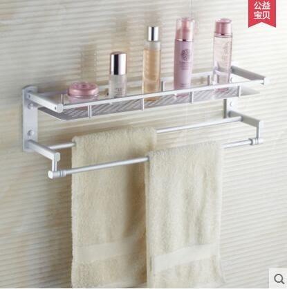 浴室置物架 太空鋁 多功能毛巾架 浴巾架 衛生間 帶毛巾單桿雙桿(60CM)