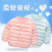 雙11鉅惠 兒童羽絨棉服內膽男童女童圓領棉襖中小童寶寶保暖棉衣 森活雜貨