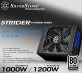 [地瓜球@] 銀欣 SilverStone ST1000-PT 1000W 全模組 電源供應器 80 PLUS 白金認證