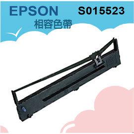 S015523 EPSON 原廠黑色色帶(原7753/S015506) 適用 LQ-300/300+/300+II;LQ-500/550/570;LX-300/800