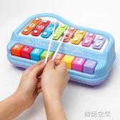 兒童樂器敲琴 嬰幼兒益智玩具男女孩音樂手敲八音琴二合一 韓語空間