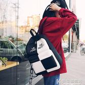 後背包時尚撞色拼接休閒帆布男女通用中學生書包後背包 快意購物網