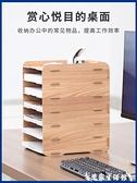文件架文件架子桌面多層資料架辦公用品收納桌上書架欄框分類辦公桌收納架木質置物架文件夾收